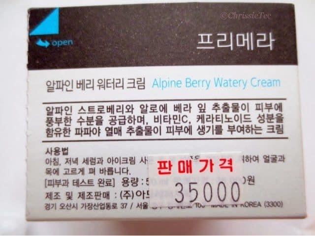 Primera Alpine Berry Watery Cream 50ml
